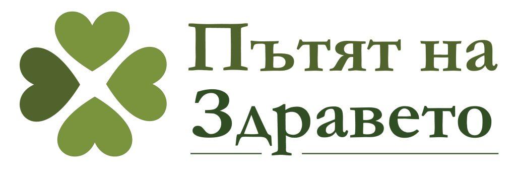 Пътят на Здравето - лого
